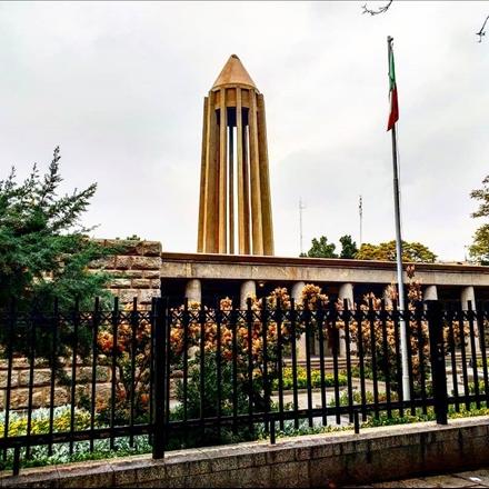 مقبره شیخ الرئیس بوعلی سینا