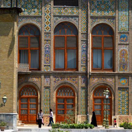 کاخ گلستان/نمای بیرونی