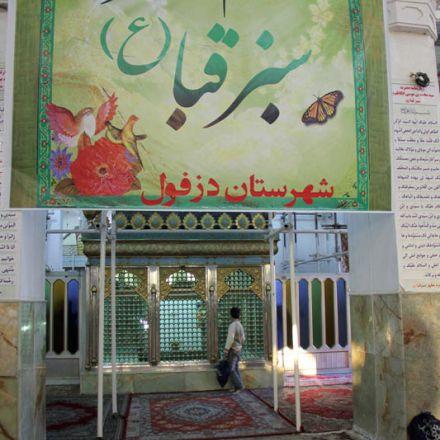 امامزاده سبز قبا علیه السلام عکاس جواد ایزدی