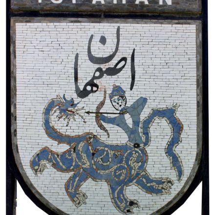 صنایع دستی اصفهان، به مناسبت هفته نکوداشت اصفهان