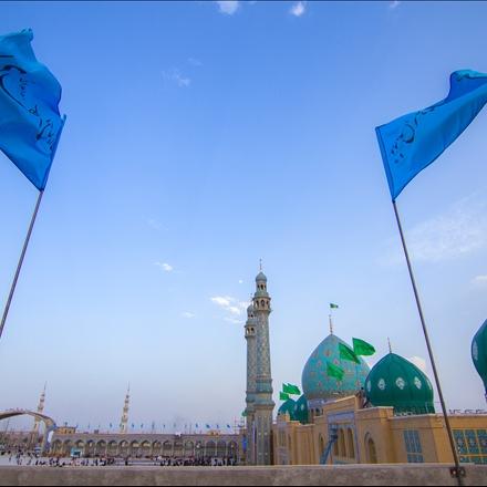 نمایی از بالای بام مسجد مقدس جمکران