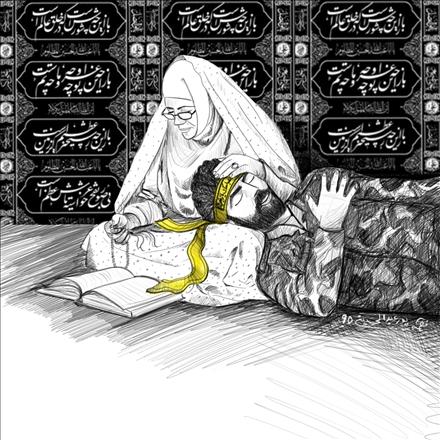 پوستر  مدافع حرم , طراح فاطمه پورعبدالحسینی