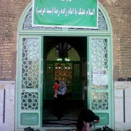 امامزاده رضا علیه السلام عکاس اعظم رمضانی