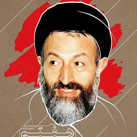 پوستر شهید دکتر بهشتی