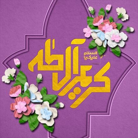 پوستر امام حسن مجتبی علیه السلام