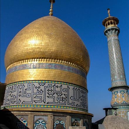 گنبد بارگاه مطهر حضرت عبدالعظیم علیه السلام