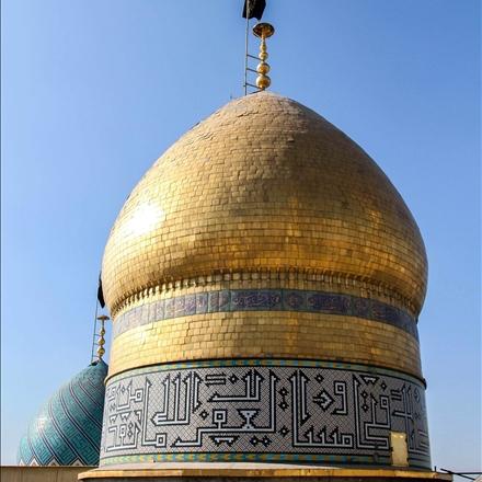گنبد مرقد مطهر حضرت عبدالعظیم علیه السلام