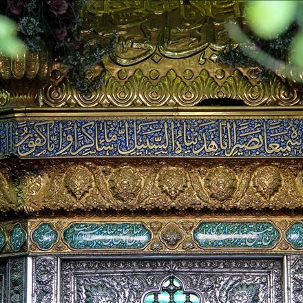 ضریح مطهر حضرت عبدالعظیم علیه السلام
