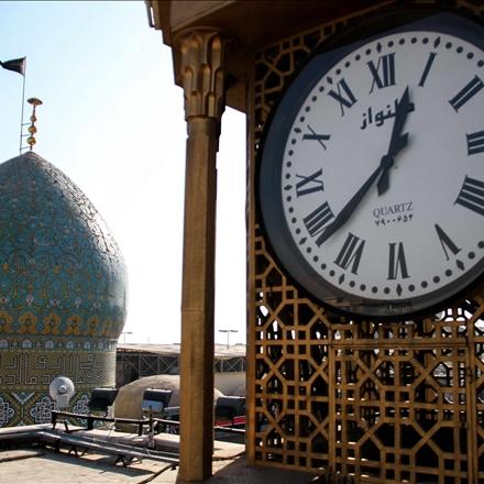 ساعت حرم مطهر حضرت عبدالعظیم علیه السلام