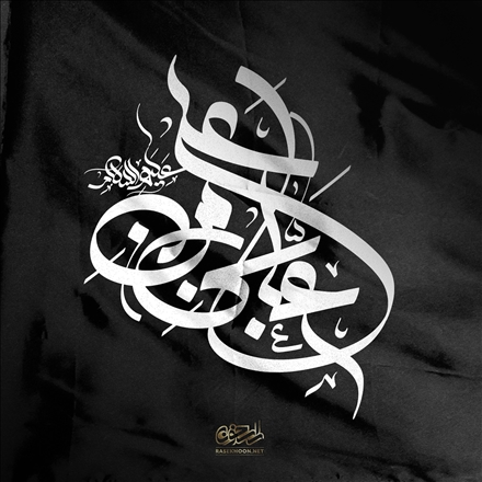 پوستر حضرت عباس بن علی علیه السلام