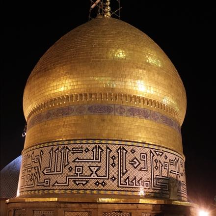 عکس گنبد منور حضرت عبدالعظیم علیه السلام