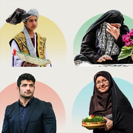 عکس نوشته سال حمایت از کالای ایرانی