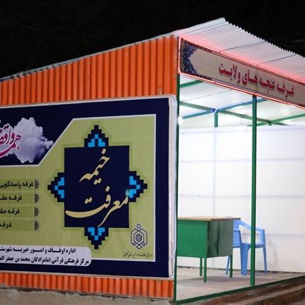 امامزاده آق امام آزاد شهر