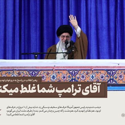 عکس نوشته های سخنان رهبری در دانشگاه فرهنگیان