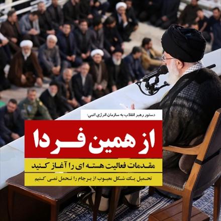 عکس نوشته بیانات در مراسم بیست و نهمین سالگرد رحلت امام خمینی (رحمهالله)