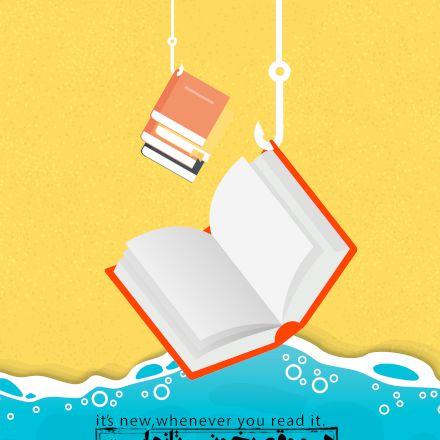 پوستر ویژه هفته کتاب و کتاب خوانی