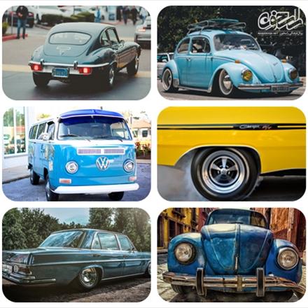 تصاویر باکیفیت از ماشین های قدیمی