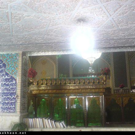 امامزاده محسن علیه السلام عکاس مجید احمدی