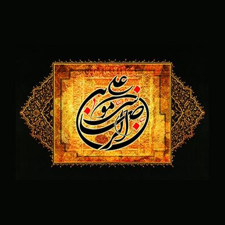 پوسترامام رضا(ع)