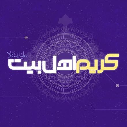 مجموعه پوستر های ولادت امام حسن مجتبی علیه السلام