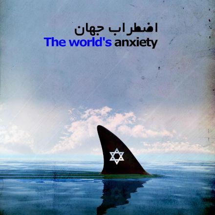 اضطراب جهان