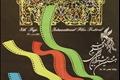 پوستر هشتمین جشنواره بین المللی فیلم فجر