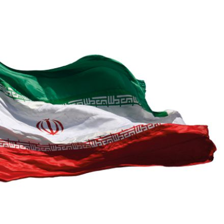 پرچم مقدس جمهوری اسلامی ایران