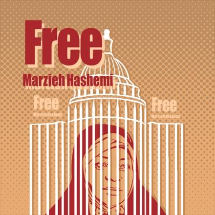 Free Marzieh Hashemi