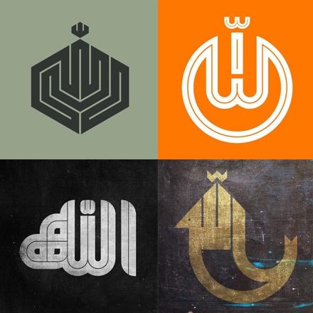 مجموعه تایپوگرافی های الله