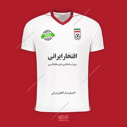 پوستر افتخار ایرانی، برند ملی، تیم ملی