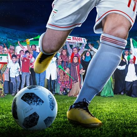 پوستر با هم قهرمانیم/یک ملت، یک ضربان