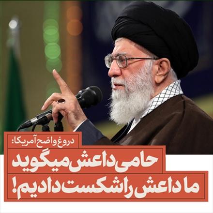 عکس نوشته بیانات رهبری در دیدار مسئولان نظام و سفرای کشورهای اسلامی