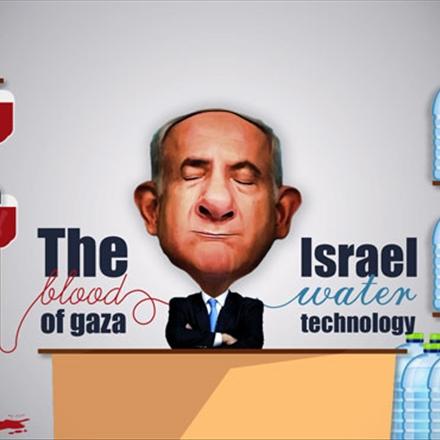 نتانیاهو و پیشنهاد کمک آبی به مردم ایران