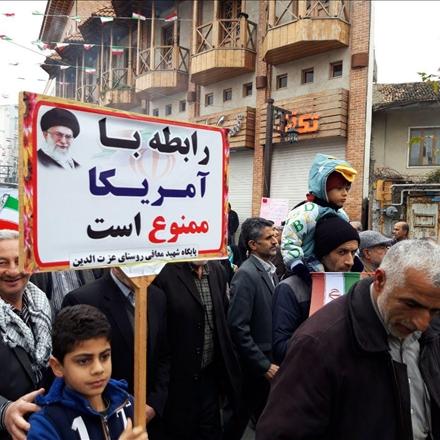 حضور نوجوان انقلابی مازندرانی در راهپیمایی 22 بهمن