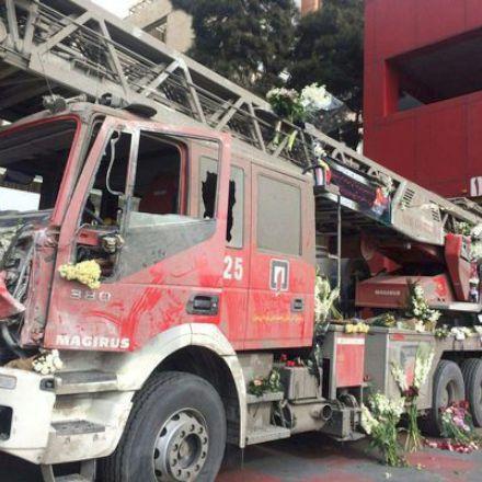 آتش سوزی پلاسکو