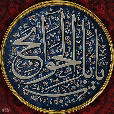 عکس پروفایل مذهبی امام کاظم(ع)