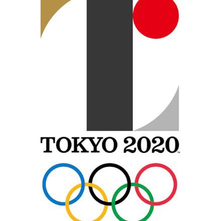 نشان المپیک 2020 توکیو
