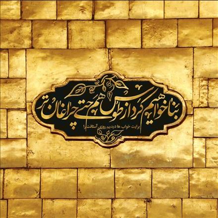 پوستر امام حسن مجتبی (ع) همراه با فایل لایه باز