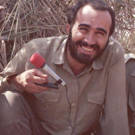 الشهید الحاج حسین خرازی