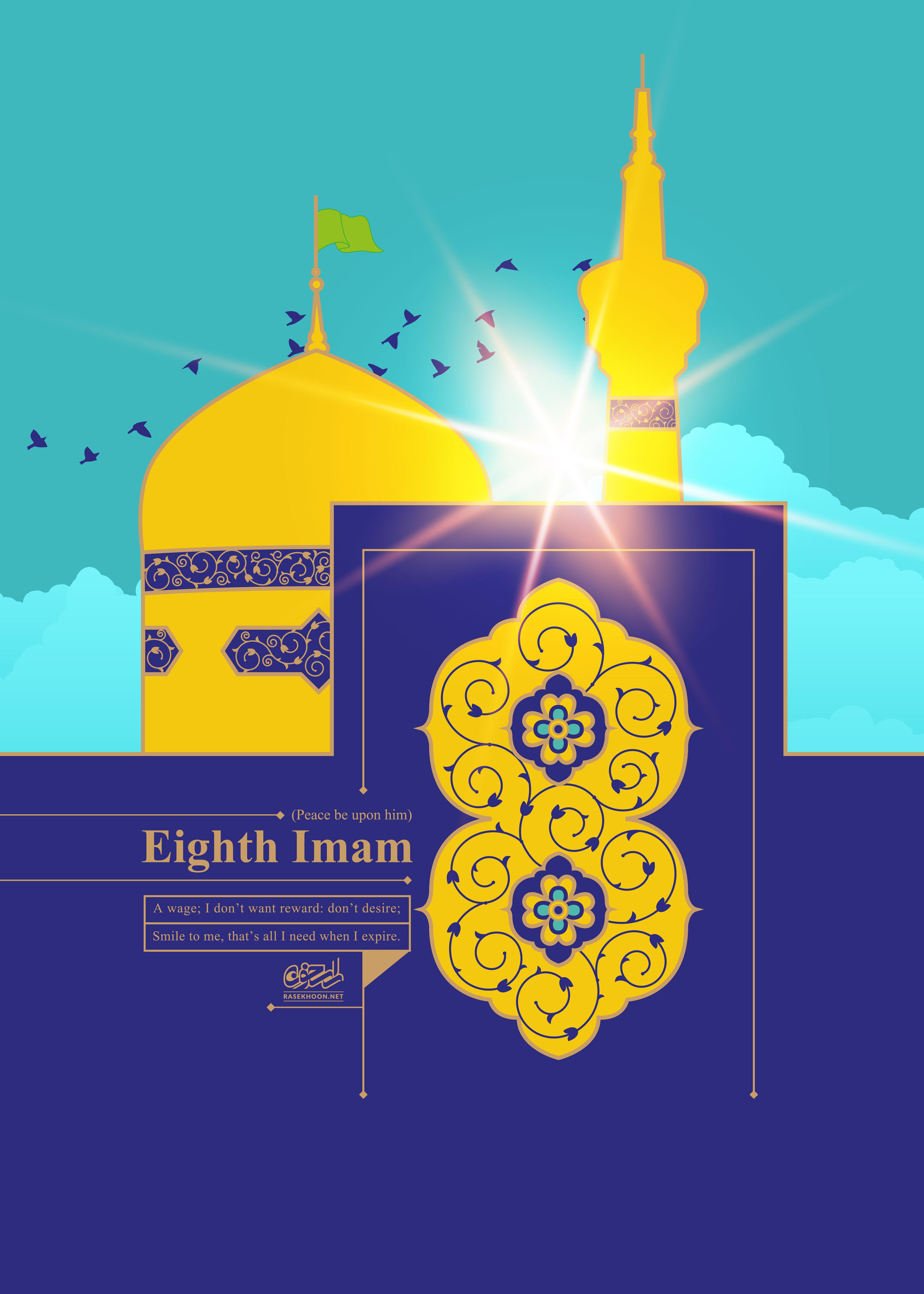 Eighth-Imam
