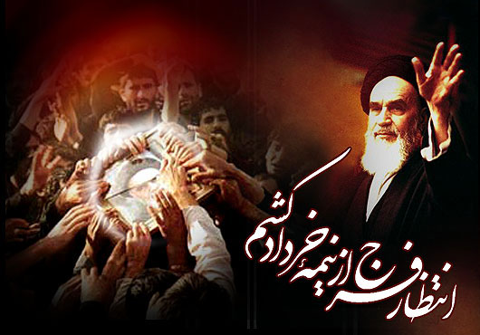 ارتحال امام خمینی ره