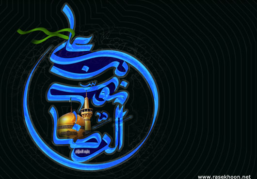 شهادت امام رضا علیه السلام