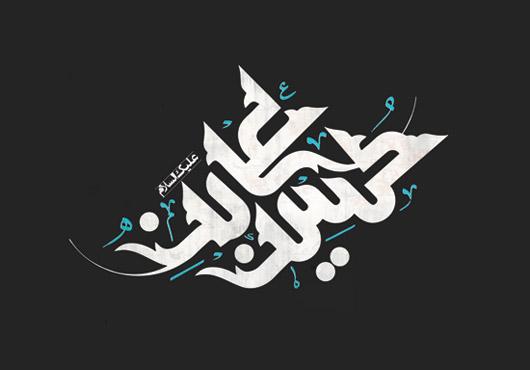 شهادت امام حسین علیه السلام