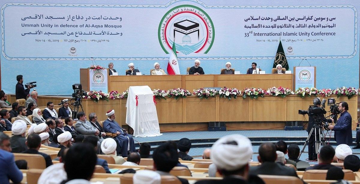 مهندسی استراتژی تقریب مذاهب اسلامی