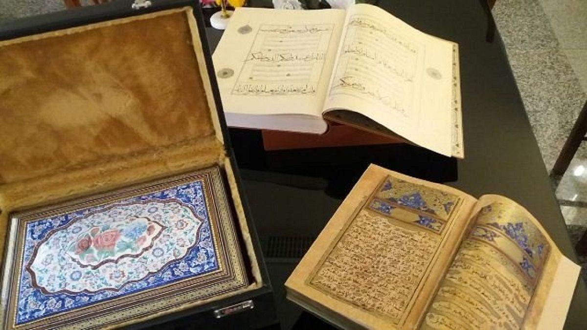 نگاهی به سنت وقف کتاب های نفیس و نسخ خط اسلامی