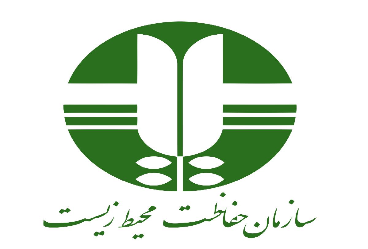 بررسی راهبردهای اتخاذ شدهی سازمان حفاظت محیط زیست در تحقق جهش تولید