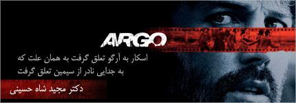 برنامه هفت: نقد سینمای ایران