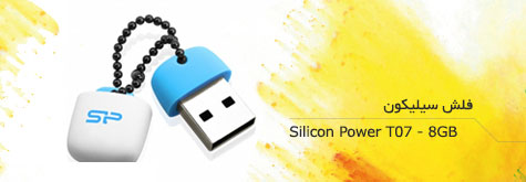 Silicon Power T07 - 8GB