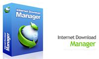 بهترین برنامه مدیریت دانلود Internet Download Manager ( IDM ) 6.30 Build 5 Retail   با کرک تست شده