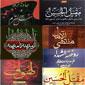 پنج مقتل امام حسین (ع) در روز عاشورا